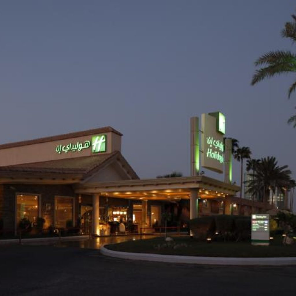 Holiday Inn Al Khobar Corniche